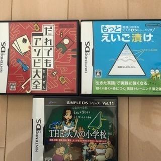 値下げ!任天堂DS  ソフトセット