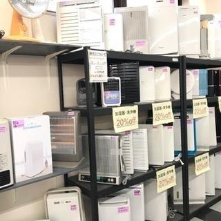まだまだあります‼️冬物家電製品‼️ストーブ、加湿器大安売り‼️
