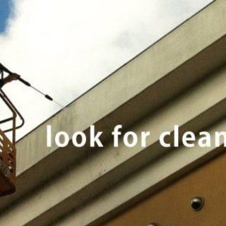 「京滋の清掃会社.jp」清掃、ハウスクリーニング協力業者様・個人...
