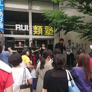 第33回帝塚山音楽祭のイベントで演奏してみませんか?