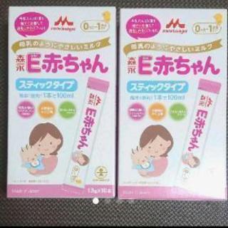 未開封 粉ミルク E赤ちゃん スティックミルク2箱