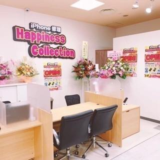 古河市にiPhone修理専門店がオープンしました!