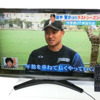 美品 2009年製 TOSHIBA/東芝 REGZA/レグザ 42...
