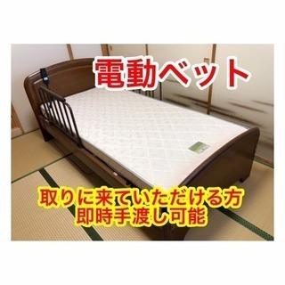 引取り決定✩今月末まで3万円より1割引!✩取りに来ていただける方...