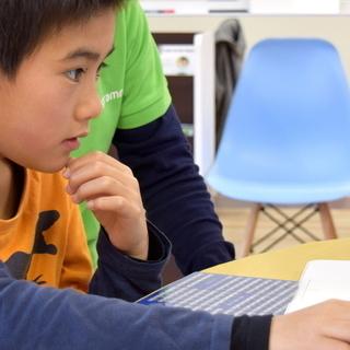 広島子ども・小学生のプログラミングスクール | スタートプログラミング