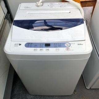 【今週末まで売れなければ業者に持込み】洗濯機 5kg