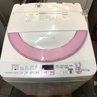 【 シャープ】2013年製 洗濯機 風呂水ポンプ付き ☆直営だから...