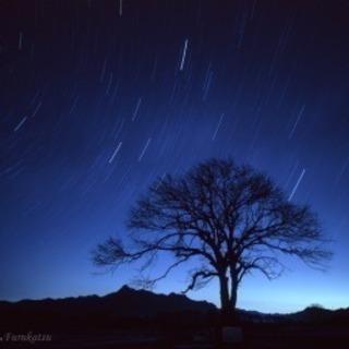 🌟🔭満点の星空鑑賞したい人募集🔭🌟