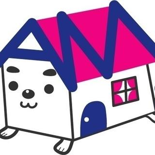 古屋・土地・マンション・アパート 買取いたします。