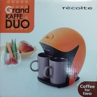 【↓お値下げ!】【新生活応援!】【新品未使用!】コーヒーメーカー