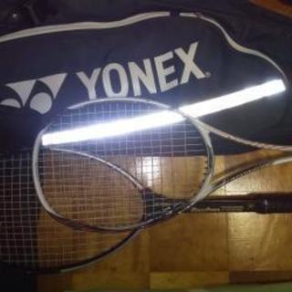 ソフトテニス入門セット(値下げしました)