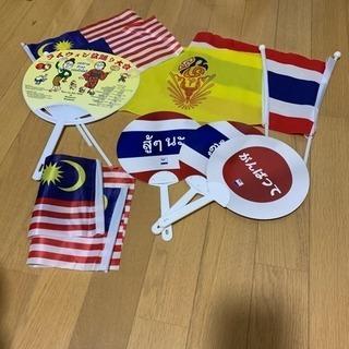 国旗等 9点セット‼️タイ マレーシア タイ国王 ラムウォン盆踊り大会
