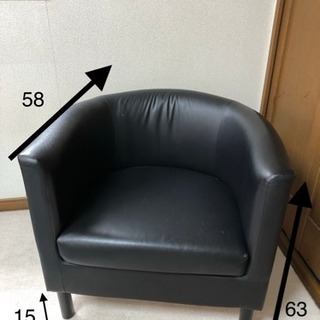 IKEA ソファ 1人掛け