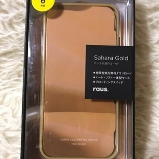 未使用 iPhone6/6s 対応 ケース raus Sahar...