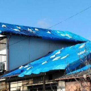 屋根外壁工事 塗装