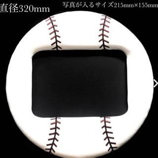 野球ボール写真立て