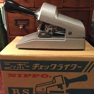 昭和レトロ チェックライター