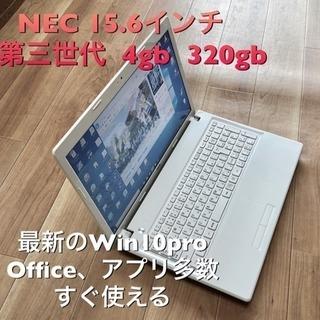 🔶NEC  LaVie 15.6インチ/i3第三世代/4GB/32...