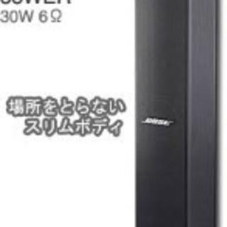 Bose 33WER スピーカー