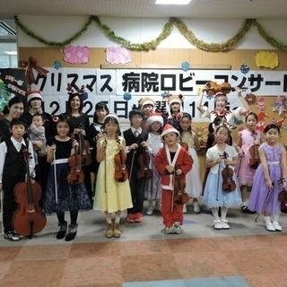 🎻座間市 ちずわバイオリン教室🎻