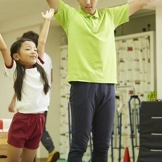 【鶴見区放出東】児童発達支援・放課後等デイサービスにて運動トレーナ...