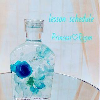 伊勢崎市のお稽古サロン Princess♡Room