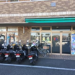 【朝刊・夕刊・集金・ポスティング】自転車もOK!無料託児室有...