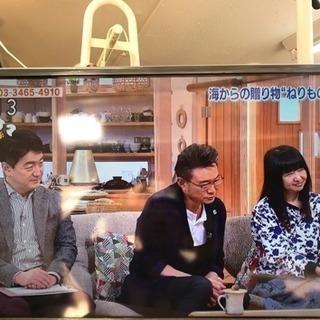 🉐💎未使用に近い美品ORION★32型 ハイビジョン液晶テレビ★D...