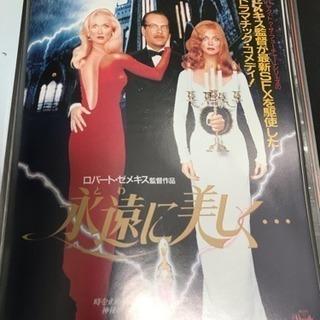 【激レア・年代物&現代物】映画チラシ約7,400枚セット