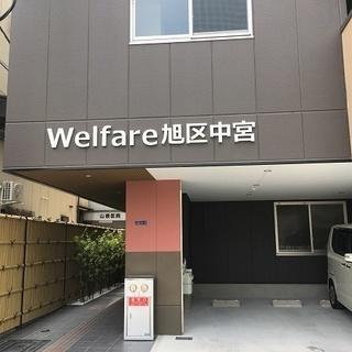 【大阪市旭区】2018年4月OPEN☆サービス付き高齢者向け住宅で...