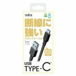 【新品】USB TYPE-Cケーブル 10本セット  フリマ商材...