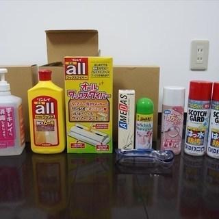 手指消毒剤 キビキビ1Lx6、防水スプレー、床用ワックス一式他