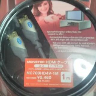 【新品】HDMI Monster Cable 1m