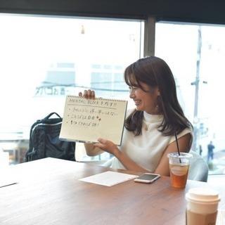 🌟英語を話す相手が欲しい方への英会話🌟 - 神戸市