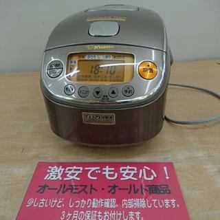 圧力IH3合炊 炊飯器 象印 2010年製 激安❗