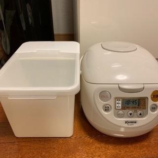 炊飯器 米びつ