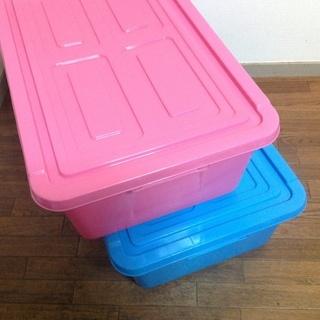 ワンコイン!! ★ 収納ケース  おもちゃ箱 ★  二個セット