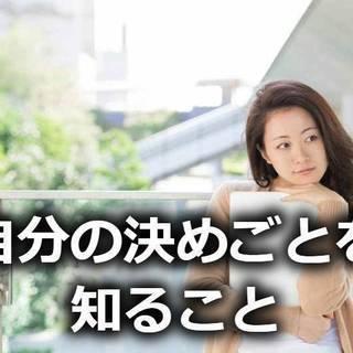 【カウンセリングエデン】初級オンラインカウンセリング講座受講者の募...