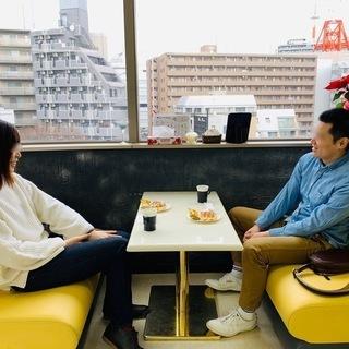 2月23日(土) 大人の朝コン@YOKOHAMA ☆男女25才〜...