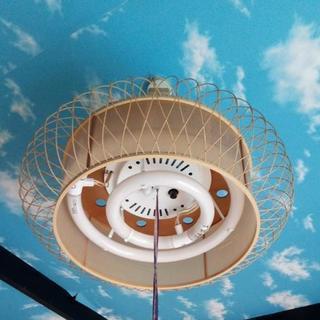 電気傘 蛍光灯 照明器具 昭和レトロ