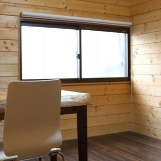 【即入居可/初期費用無 2室募集】浦和美園 個室鍵付きシェアハウス