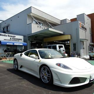 ディーラーの修理費が高いと感じている方。 北名古屋市で自動車の傷凹...