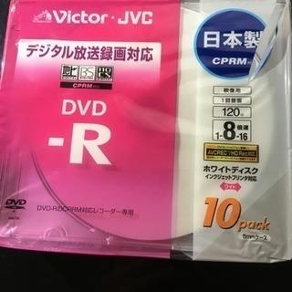 Victor ・JVC 日本製 DVD-R デジタル放送録画対応...