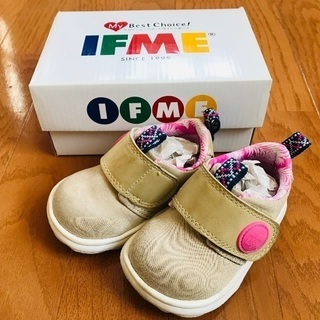 IFME:12.5cm (美品)