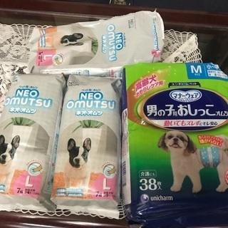 犬用オムツ マナーウェア ネオオムツ