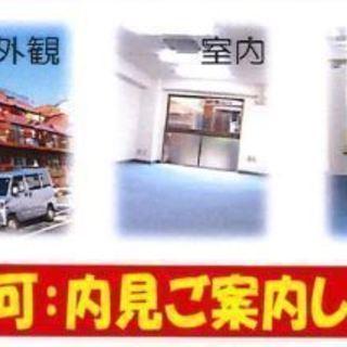 代々木駅徒歩2分 賃貸オフィス♪ 駅から近く、閑静な立地です!