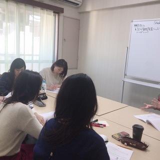 【名古屋第二期】1ヶ月発音実践プログラム - 英語
