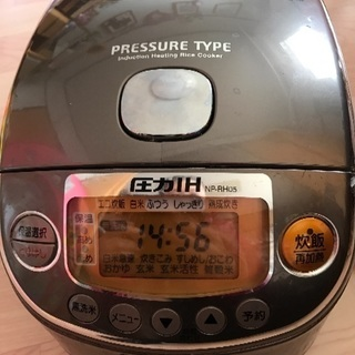 象印 圧力IH 炊飯器 NP-RH05