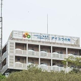 《無料駐車場あり》下関市で介護福祉士実務者研修