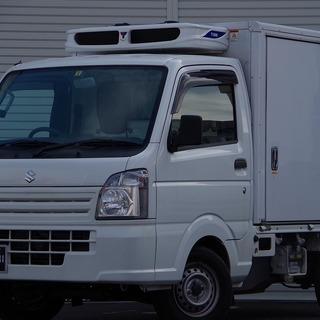 スズキ キャリイトラック 冷蔵冷凍車 ホワイト 自社ローン専門【...